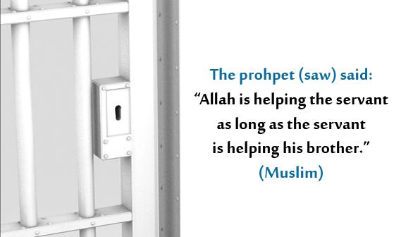 Muslim Prisoners Project 2
