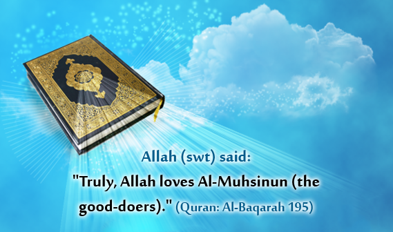 Support the Quran 2
